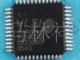 供应VS1000芯片