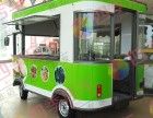 东营煎饼果子小吃车加盟 免费培训小吃车技术 赠送小吃车