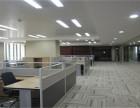 亚运村富盛大厦2000平米整层精装修写字楼出租