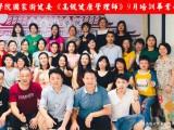 學習中醫針灸可以去醫院實習,廣州中醫針灸培訓