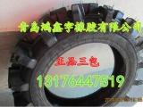 优质水田轮胎8.3-24雷沃拖拉机轮胎型号齐全厂家批发