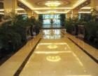 星级酒店大理石地面的日常护理
