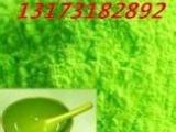 兰州供应快餐筷子原材料无毒食品用具电玉粉(电玉粉\氨基模塑料)
