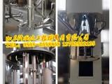 山东莱州龙兴双行星搅拌机厂家,双行星动力搅拌机价格