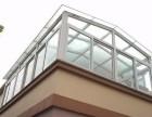唐山封闭露台 玻璃阳光房 玻璃封顶 封阳台
