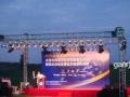 临汾演出 舞台 灯光 音箱搭建,演出策划