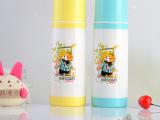 开心宝 保温奶瓶 婴儿保温标准口径双层保温内胆奶瓶 200ml