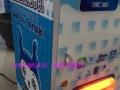 兑币机 微信自助兑币机 适应于各种动漫娱乐场所