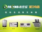 欢迎访问-北京小天鹅洗衣机(各区)服务维修网站