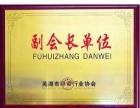 芯片防伪印章,芜湖市公安局指定印章单位