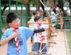 广州番禺区周边学校班级秋游那里好