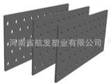 超高分子量聚乙烯UPE煤仓衬板 挡煤板