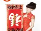 武汉0风险商标转让 商标买卖 服装化妆品食品商标