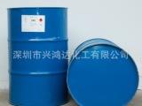 【兴鸿达】供应环保石油醚,60-90℃石油醚,手机屏幕专用石油醚