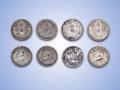 征头大清银币快速交易集瓷器私下交易名窑瓷器快速交易古玩