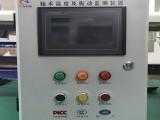 電機主要軸承溫度及振動監測裝置