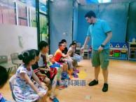 青岛北美少儿英语培训