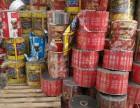 北京高价回收废旧医药卷膜,回收食品包装袋,求购彩印包装卷膜
