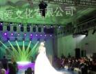 上海祯爱文化活动设计策划
