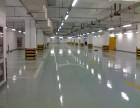 嘉兴南湖厂房环氧地坪施工每平米16元起
