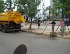 天津河北区马桶管道疏通