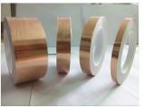 厂家直销 铜箔胶带(图)