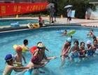 福州乐欢天夏日水上活动的较佳选择