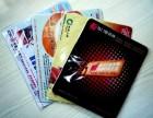 鹰潭鼠标垫定制广告鼠标垫免费设计IT鼠标垫3-5天出货