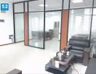 宁波东部新城旁精装办公室出租83平带有两个隔间!