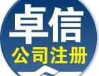 提供注册香港公司免费咨询