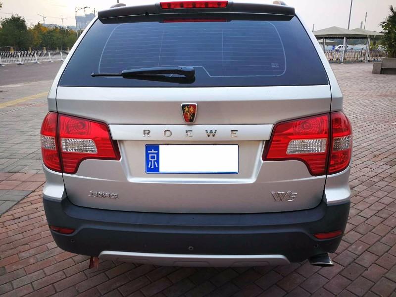 转2012年荣威W5,1.8T两驱驰域版,八万公里,无事故