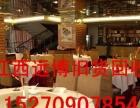 酒店宾馆用品KTV火锅店设备大量空调电脑家具等旧货