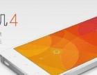 专业手机维修苹果三星等国产智能机 换屏修屏