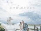 婚纱照 情侣照 全球旅拍 婚礼跟拍 婚礼跟妆 商业拍摄