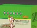 林州彩色纸箱厂,林州牛皮纸箱厂,林州纸箱厂