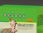信阳红薯包装厂,信阳面粉纸箱厂,信阳粉条礼盒厂