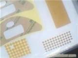 供应3M4004可分切 模切 冲型 背胶