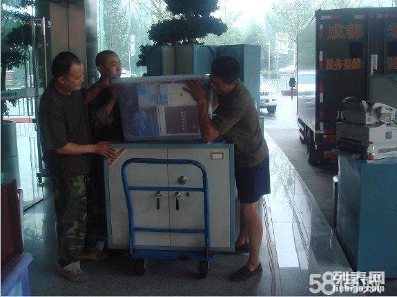 宜昌顺达搬家公司,单位搬迁,办公室搬家,居民搬家