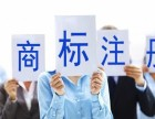 巴南商标专利免费咨询,代理公司流程商标注册,专利申请