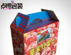 桂林印业|画册|彩页|手提袋|包装盒|台历|书刊