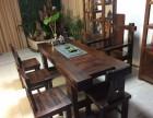 老船木家具餐桌办公桌博古架龙骨流水茶几全国发货