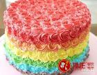 怀远学习蛋糕面点学校吗?合肥顶正彩虹蛋糕培训,成就你的创业梦