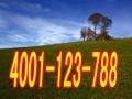 欢迎访问(南通惠而浦洗衣机官方网站)各点售后服务咨询电话