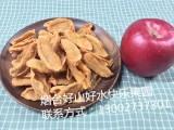 诚招全国生态苹果干加盟代理-烟台苹果干批发供应
