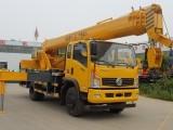 8吨12吨吊车25吨汽车吊车随车吊船吊拖拉机吊车厂家直销