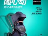 浙江两个妈妈婴儿推车 广东高景观婴儿推车 江苏童车