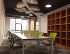 宁波高新区全新精装首次出租150平西南双面采光带家具!