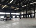 工业园内正规大面积厂房可分租钢结构带行车可进挂车