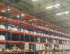 全新批发模具货架仓储仓库货架服装五金货架重型阁楼
