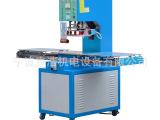 康浩机电全自动吸塑包装机厂家全自动吸塑包装机批发